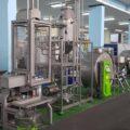 Machine agro-alimentaire foire SIPSA 2017